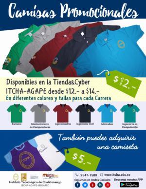 433-camisetas-2017.jpg